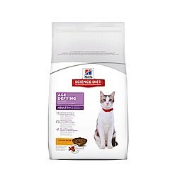 希爾思Hills 成貓抗齡配方15.5lb(11歲以上-高齡貓)
