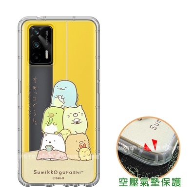 SAN-X授權正版 角落小夥伴 realme GT 5G 空壓保護手機殼(角落) 有吊飾孔