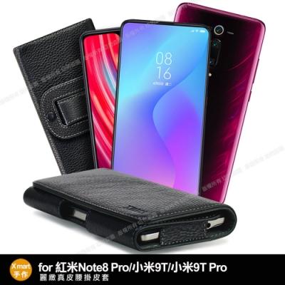 Xmart for 紅米Note8 Pro /小米9T /小米9T Pro麗緻真皮腰掛皮套