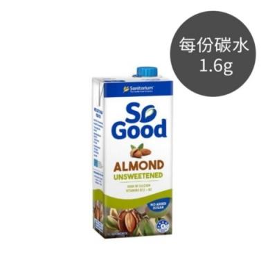 [澳洲 SO GOOD] 無糖杏仁奶 (1L) (全素)