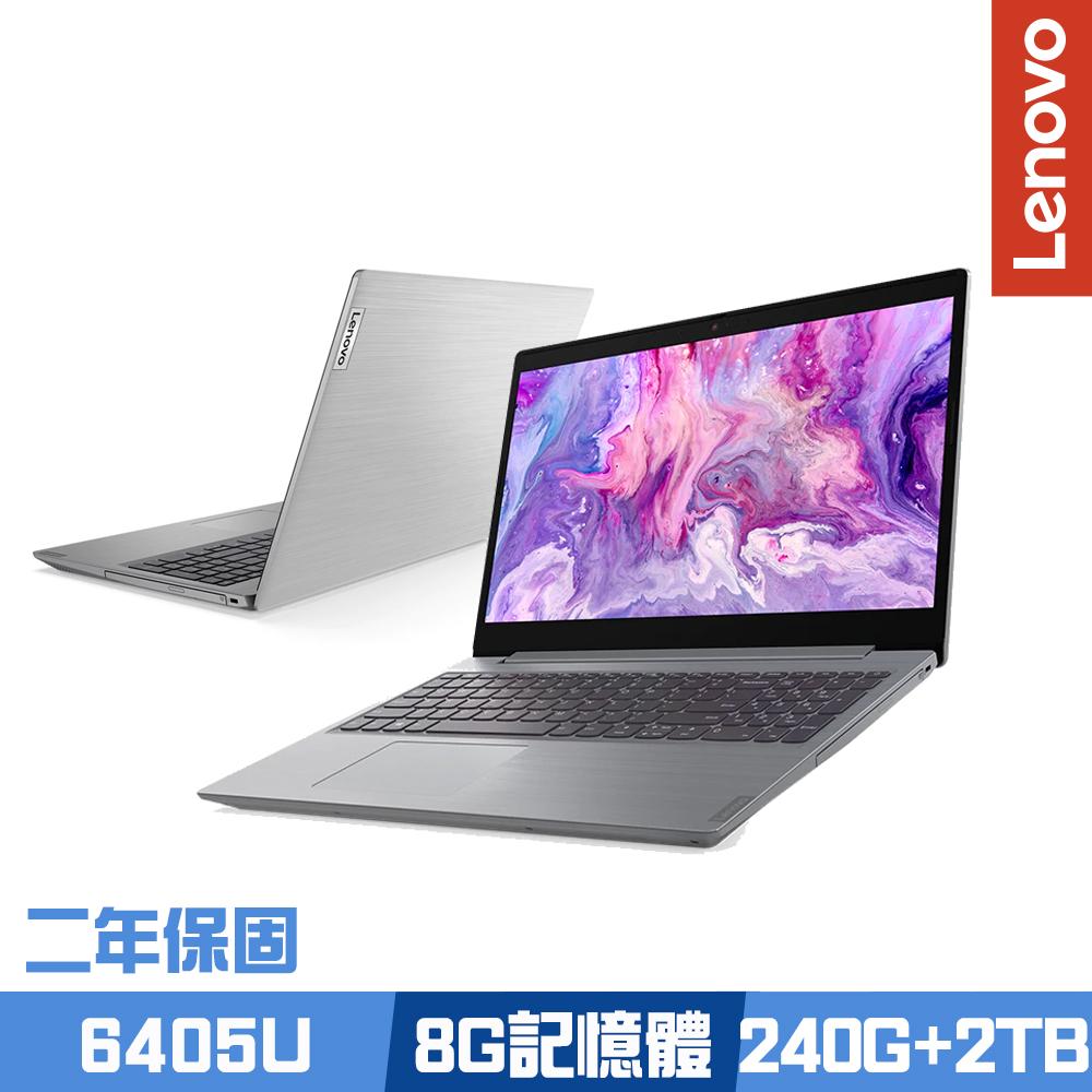 Lenovo L3i 15.6吋筆電 (Pentium Gold 6405U/4G+4G/240G SSD+2TB/IdeaPad/二年保固)