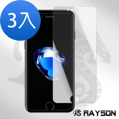 iPhone 7/8 霧面 透明 非滿版 手機 9H保護貼-超值3入組