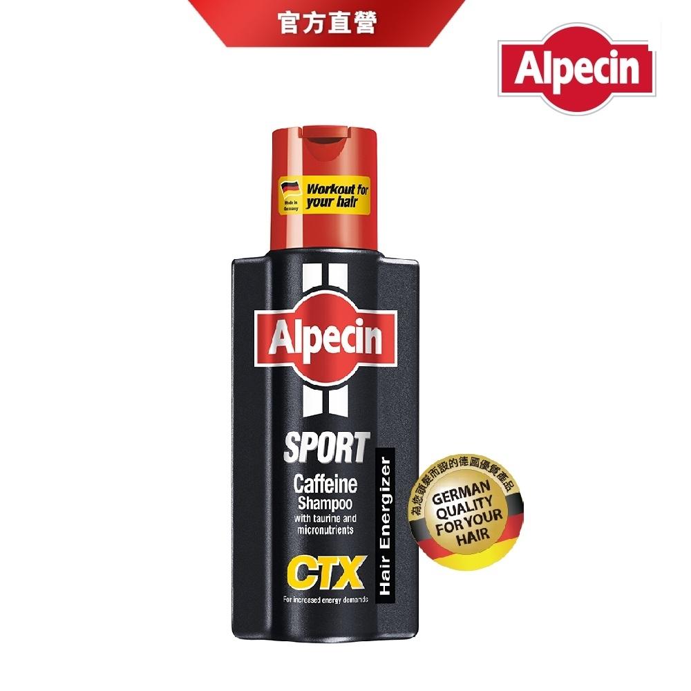 Alpecin 運動型咖啡因洗髮露 250ml