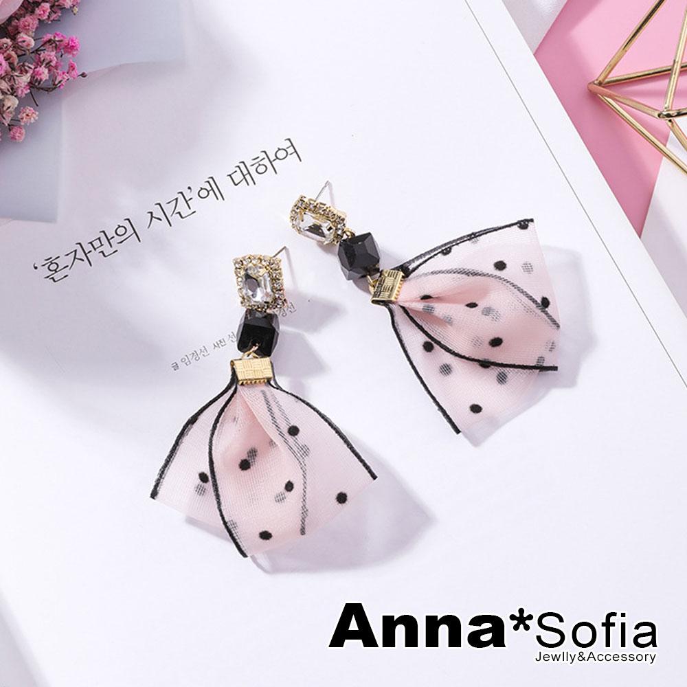 【2件399】AnnaSofia 方晶甜美俏點布飾 中大型耳針耳環(粉金系)