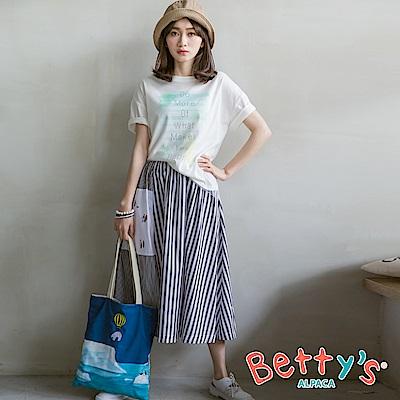 betty's貝蒂思 氣質條紋拼接印花布七分裙(黑色)