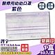 涔宇 幼幼醫療口罩 (紫色) 50入/盒 product thumbnail 1