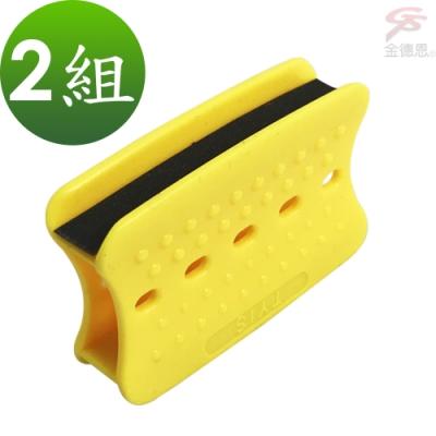 金德恩 台灣專利製造 2組雨刷清潔粗細修護器