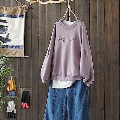 字母刺繡寬鬆燈籠純棉運動上衣-Y4688-設計所在