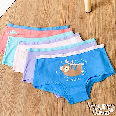 Young Curves 女兒童絲滑速乾平口褲-混色3件組(C2410064)