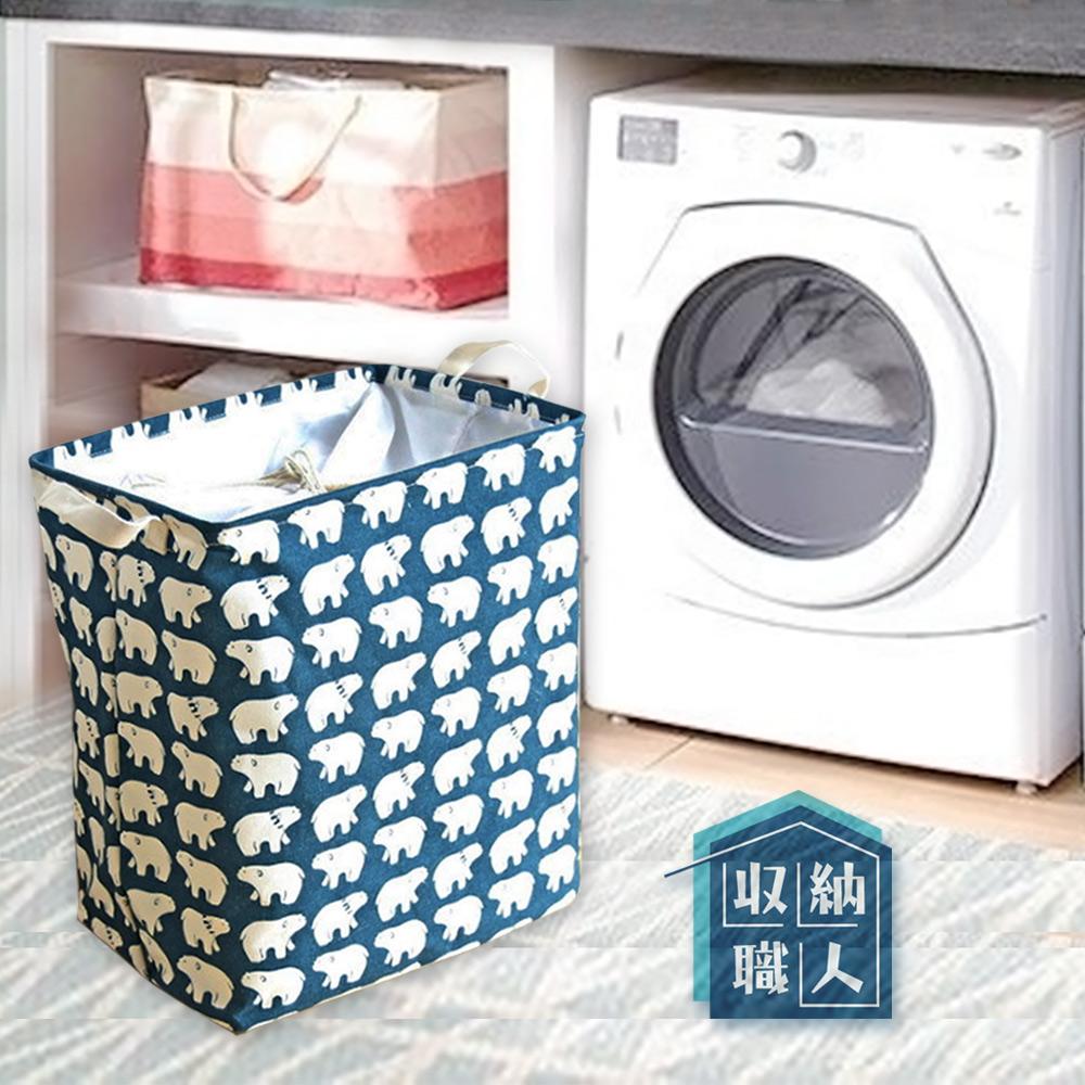 【收納職人】北歐童話棉麻方型束口折疊收納籃/洗衣籃/髒衣籃-藍底小白熊