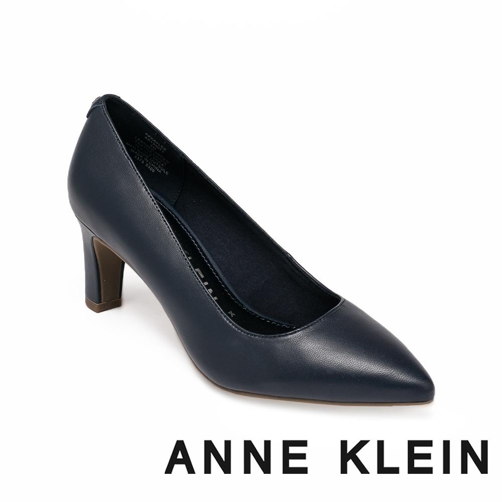 ANNE KLEIN-KAYLEE 真皮優雅極簡低跟女鞋-藍色