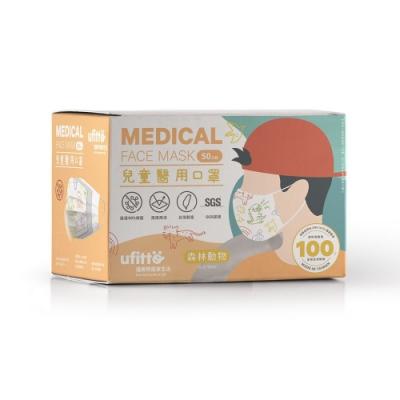 善存 醫用口罩(未滅菌)(雙鋼印)-兒童平面 森林動物(50入/盒)-快速到貨