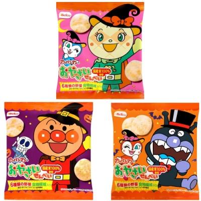 栗山 麵包超人3連野菜仙貝[期間限定](30g)