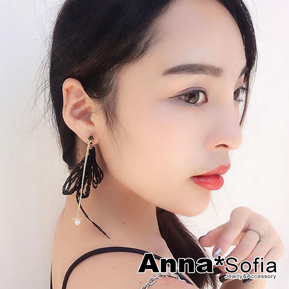 【3件5折】AnnaSofia 星貝層疊蕾絲 大型後掛墬耳針耳環(黑蕾絲系)