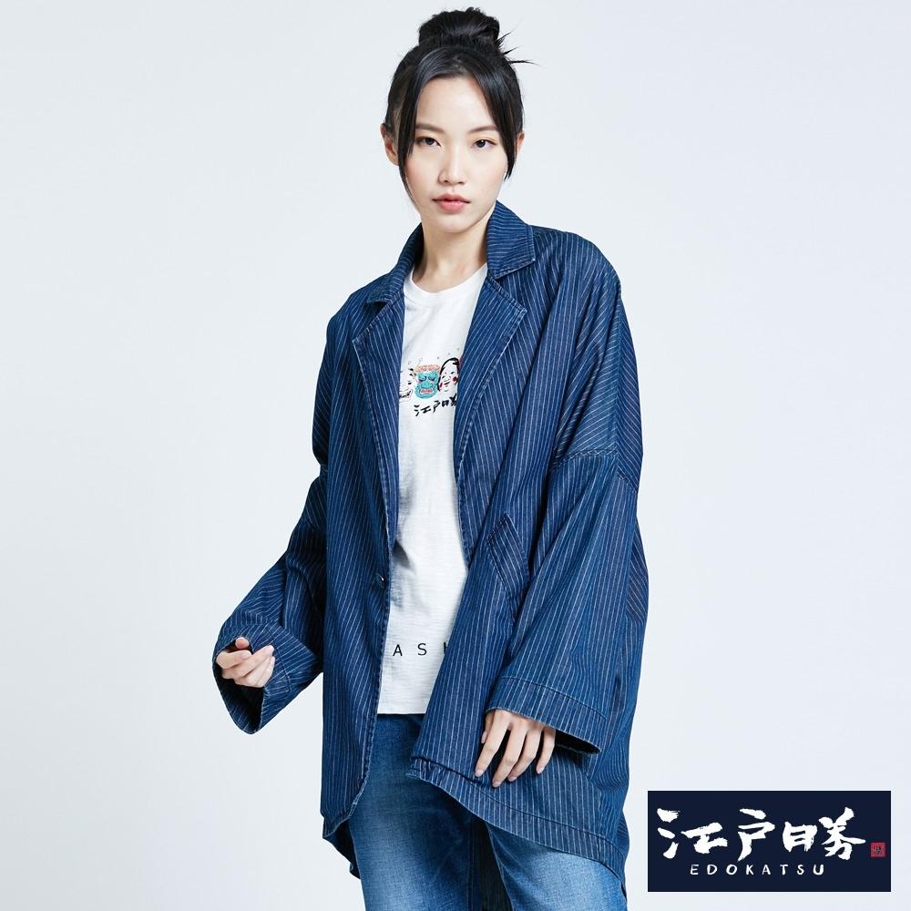 EDO KATSU江戶勝 直紋牛仔寬版西裝外套-女-酵洗藍