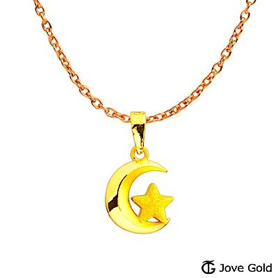 Jove Gold 漾金飾 星月相伴黃金墜子 送項鍊