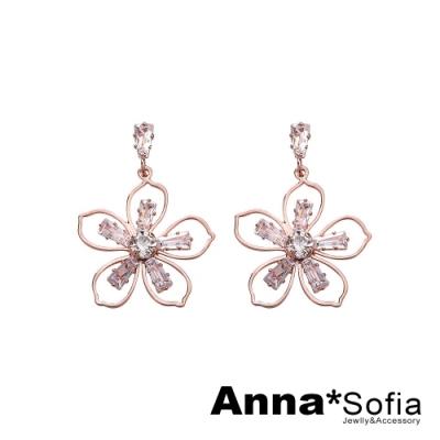 【3件5折】AnnaSofia 萊茵鏤晶花 925銀針耳針耳環(金系)