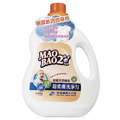 【毛寶兔 】超柔膚敏感膚質寶寶洗衣精(1000ml)