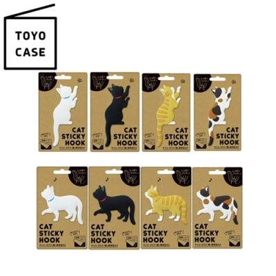 日本TOYO CASE貓咪造型無痕掛勾 CSH 貓咪立體掛勾萬用無痕掛勾矽膠