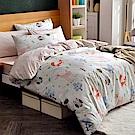 英國Abelia 森林嘉年華 單人純棉三件式被套床包組