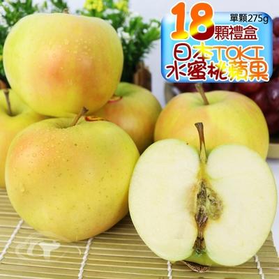 果之家 日本TOKI土崎多汁水蜜桃蘋果18顆入5KG(單顆約275g)