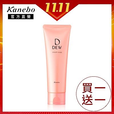 Kanebo佳麗寶 DEW水潤洗顏皂霜125g▼買1送1