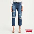 Levis 女款 501Crop高腰合身直筒 排釦牛仔褲 大破壞 及踝款