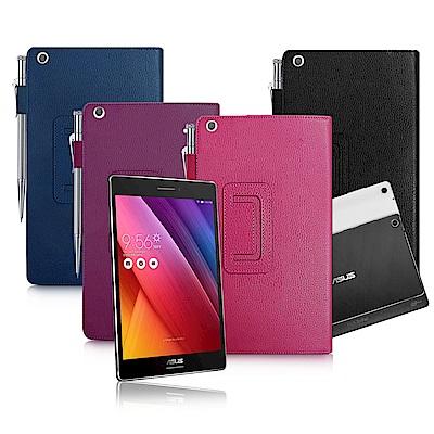Asus ZenPad S 8.0 Z580CA 8吋 經典商務書本式支架保護套