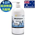 NEW DIRECTIONS原裝進口洗髮精/洗髮乳1公升(純淨無香)