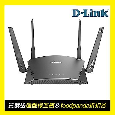 時時樂 D-Link友訊 AC1750 Wi-Fi Mesh 無線路由分享器 DIR-1760