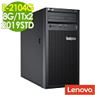 LENOVO ST50伺服器 E-2104G/8G/1Tx2/2019 STD