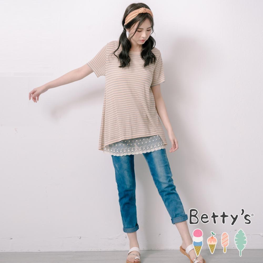betty's貝蒂思 前刷色微抓皺牛仔褲(深藍)