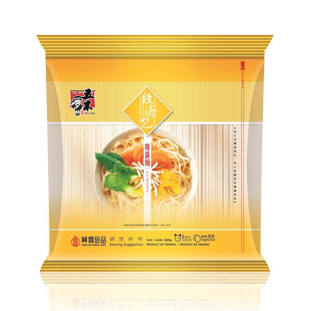 五木  雞蛋麵經濟包 (2000g/包)