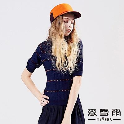 【麥雪爾】坑條撞色針織短版上衣-深藍