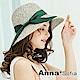 AnnaSofia 寬緞帶垂結混色織 寬簷遮陽草帽漁夫帽(米駝系綠帶) product thumbnail 1