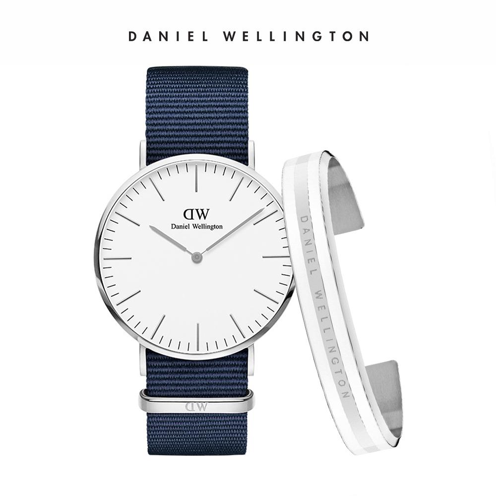 DW 禮盒 官方旗艦店 40mm銀框星空藍織紋錶+時尚奢華手鐲 銀x白-M