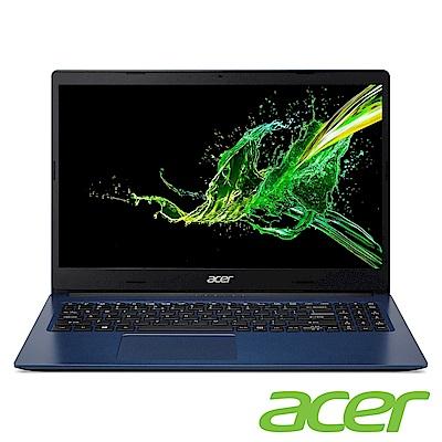 Acer A315-55G-52KU 15吋筆電(i5-10210U/4G/256G 1T
