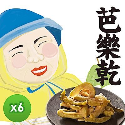 遊食趣 芭樂乾(100g)x6包