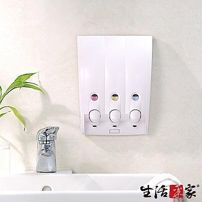 生活采家 幸福手感3孔手壓式給皂機350ml-典雅純白