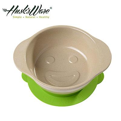 美國Husk's ware稻殼天然無毒環保兒童微笑餐碗-綠色