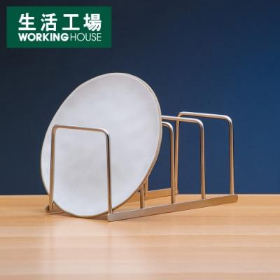 【618暖身-生活工場】Daily不鏽鋼四格盤架