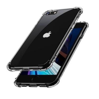 iPhone SE 2020 透明黑 四角防摔氣囊 手機殼 (iPhoneSE2020手機殼 iPhoneSE2020保護殼 )