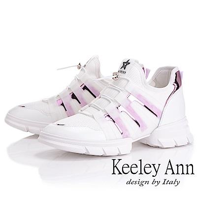 Keeley Ann 輕運動潮流 炫彩拼接膠片元素休閒鞋(白色-Ann系列)