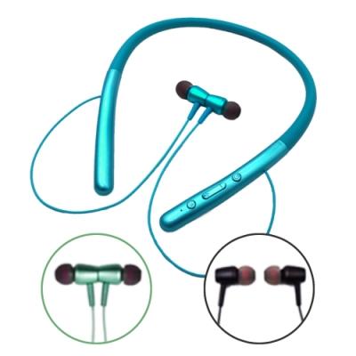 Hear in2 磁吸頸掛式高音質5.0藍牙耳機
