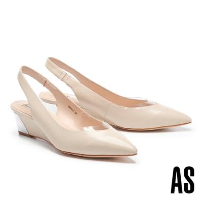 高跟鞋 AS 異材質拼接羊皮尖頭後繫帶楔型高跟鞋-米
