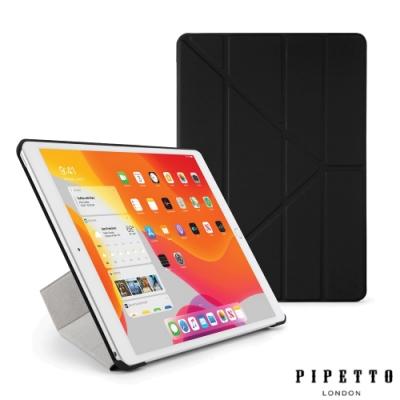 PIPETTO Origami iPad 10.2吋多角度多功能保護套