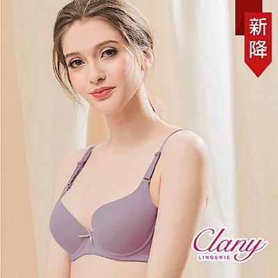 台灣製無痕軟鋼圈裸感B-D內衣 俏麗紫莓 可蘭霓Clany