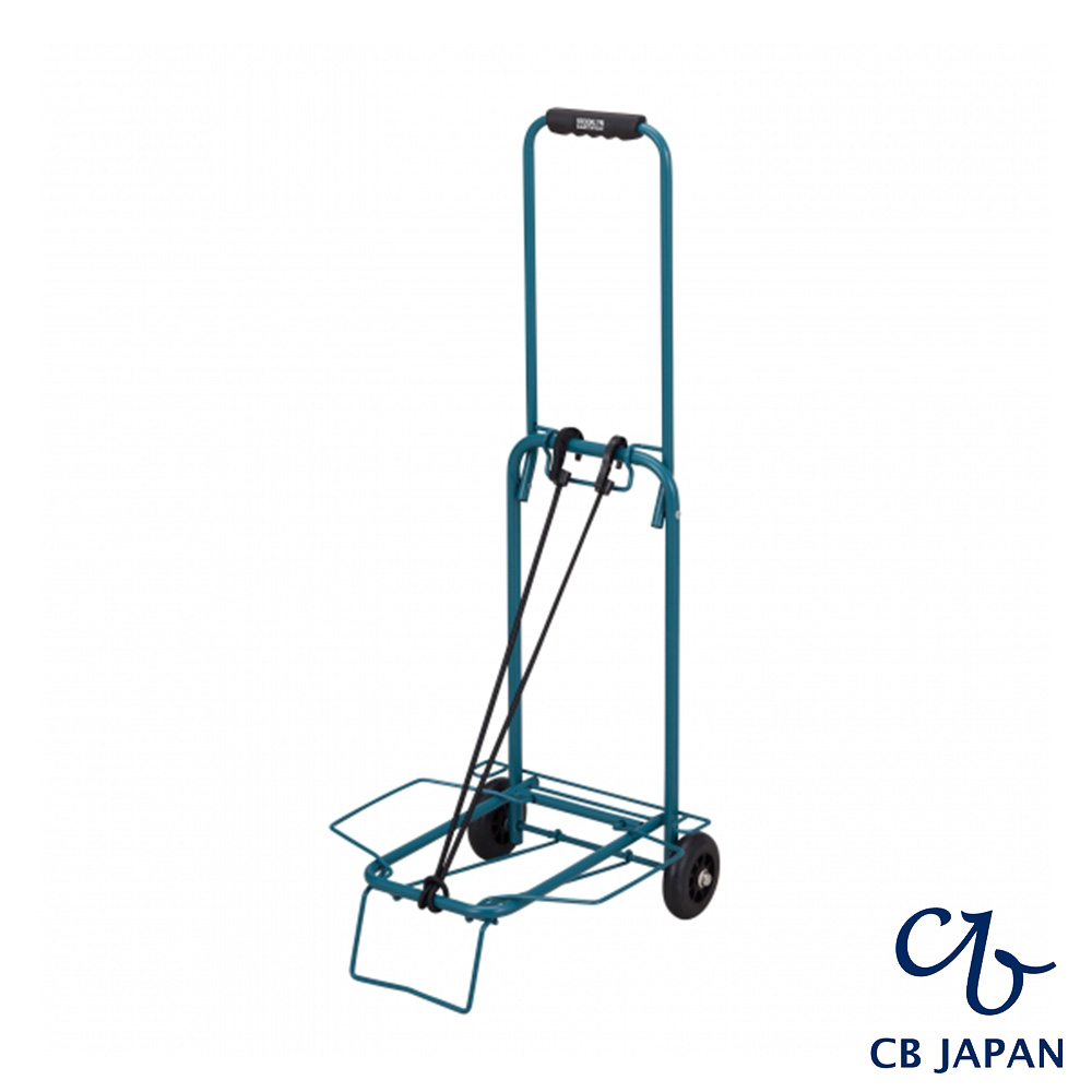CB Japan 輕巧摺疊手推車/載物車-3色
