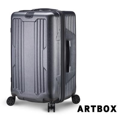 【ARTBOX】城市序曲  25吋海關鎖運動胖胖行李箱(質感灰)