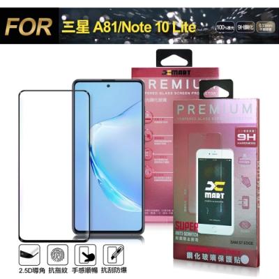 Xmart 三星 A81 / Note 10 Lite 超透滿版 2.5D 鋼化玻璃貼-黑